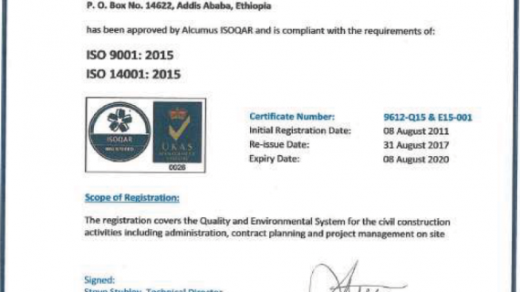 Now we are certified in ISO 9001:2015